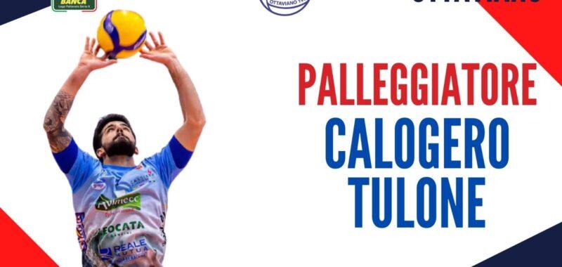 """Tulone, la regia è tua! Colpo della Gis Pallavolo Ottaviano al palleggio! """" Mi aspetto un campionato da protagonisti"""""""